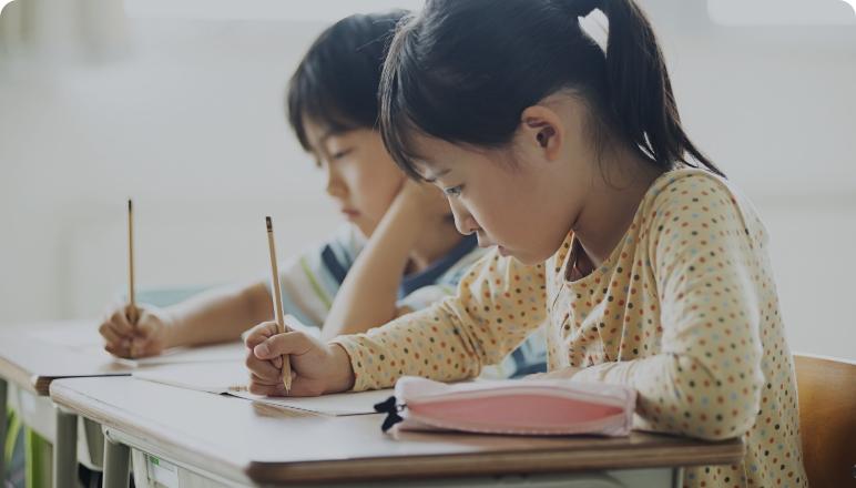 「子育て・教育」イメージ画像