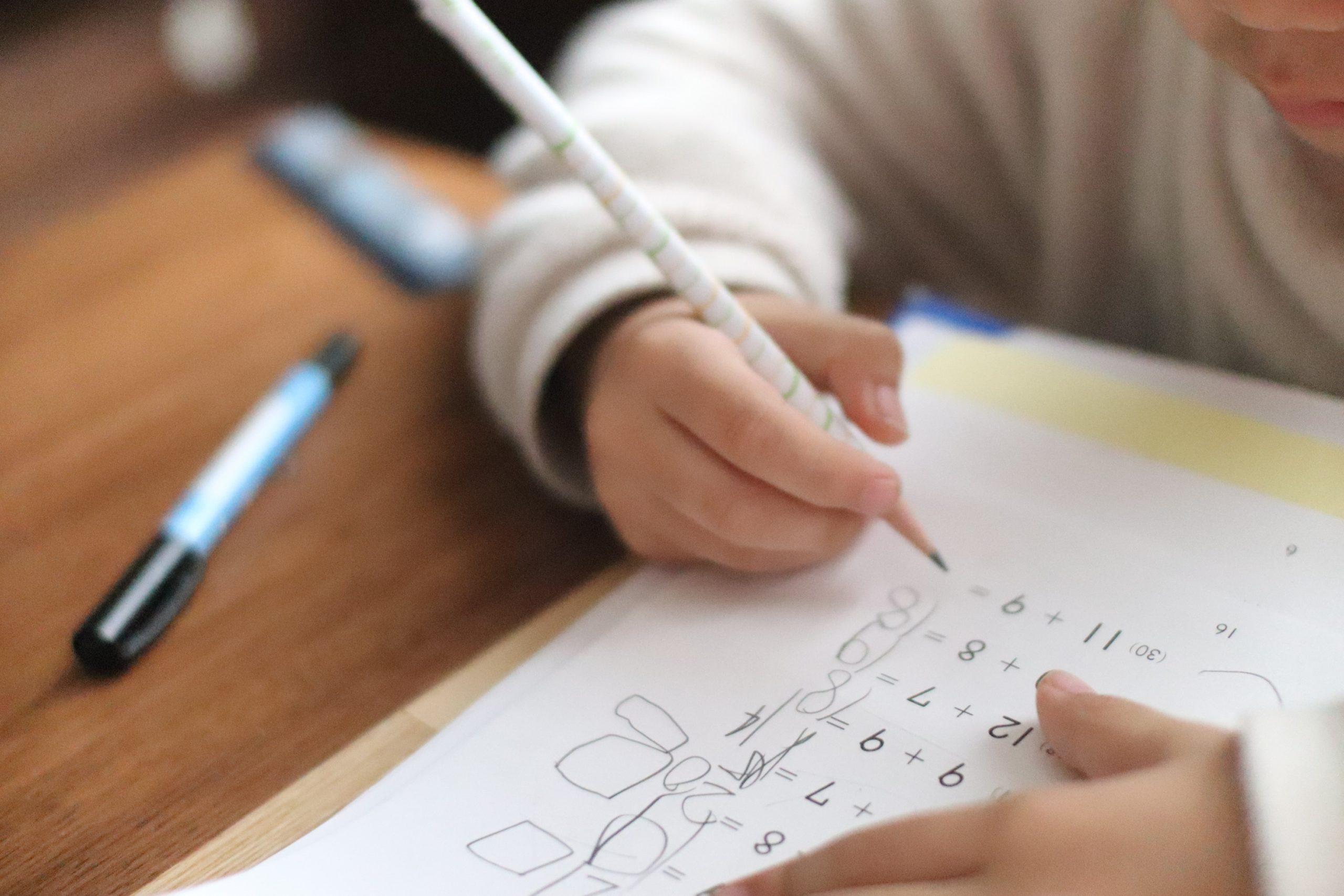 「学資保険は本当に必要?必要な人と加入の際に注意すべき点を紹介」イメージ画像