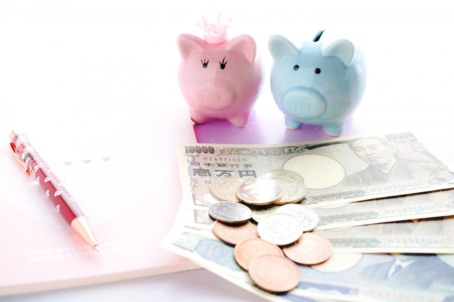 「みんないくら貯金してる?今どき子育て世代の貯蓄額と教育資金の貯め方」イメージ画像