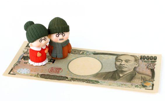 「老後の生活にいくら資金が必要?今から考えておきたい確定拠出年金とは」イメージ画像