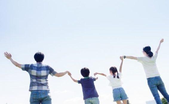 「家族を守る家計管理!手間も費用もかからない管理術」イメージ画像