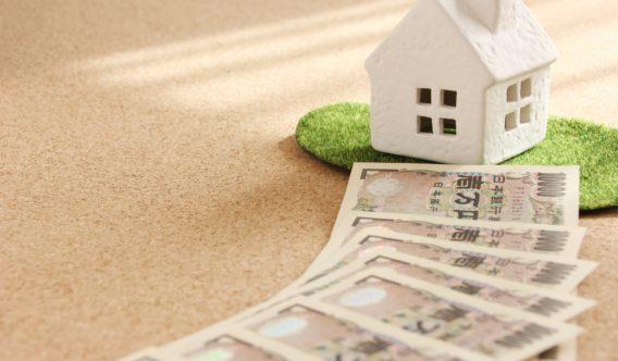 「「借りる額」と「返せる額」は違う?住宅ローンの返済額の目安を知ろう」イメージ画像