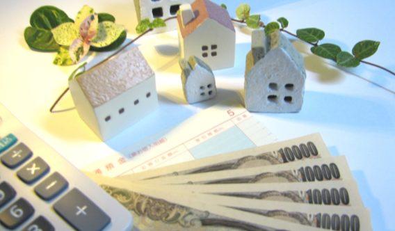 「家族の保険料は家計の何%がベスト?年齢・家族構成別の相場は?」イメージ画像