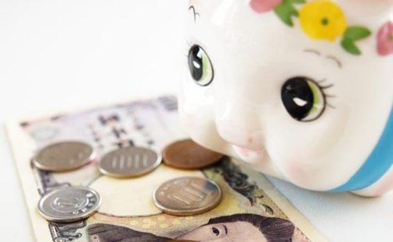 「30歳の貯金の平均額・中央額は?貯蓄を増やすためにできること」イメージ画像
