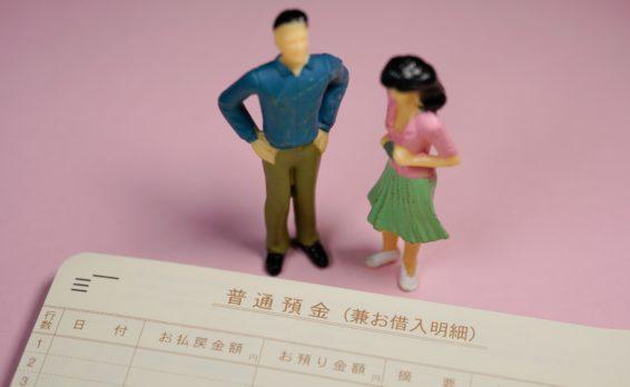 「共働き夫婦の住宅ローン選び。単独・収入合算・ペアローンのタイプを知ろう」イメージ画像