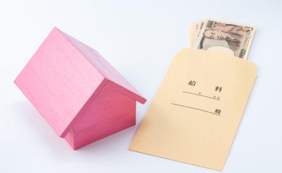 「住宅ローンは繰り上げ返済するべき?資産運用とどちらが得策?」イメージ画像