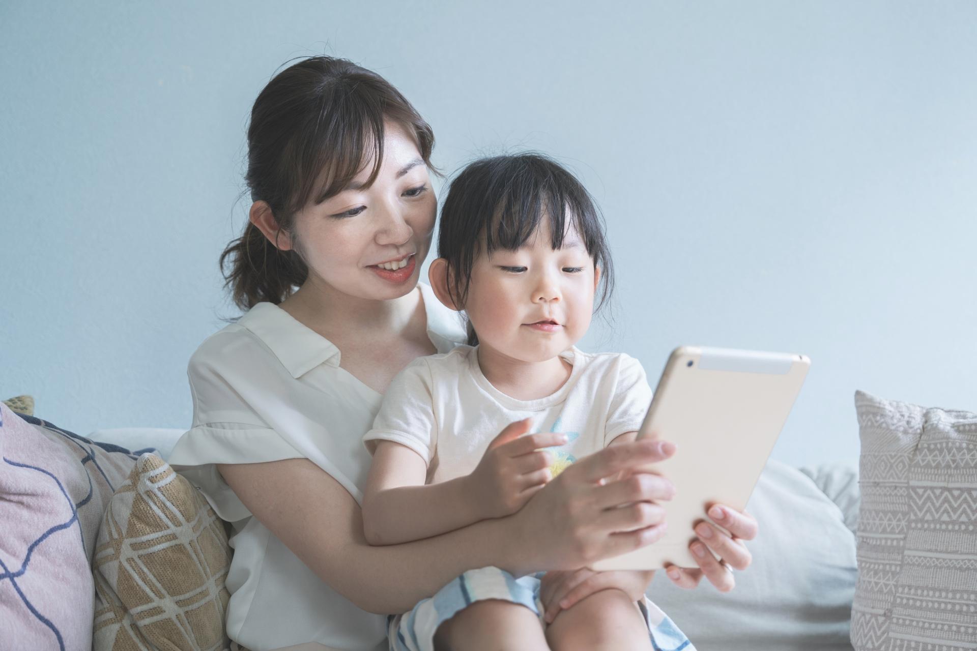 「子どもにできる「お金の勉強」金銭感覚を養う秘訣」イメージ画像