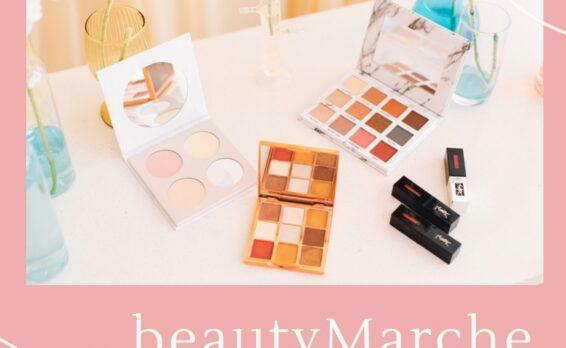 「beautymarche.」イメージ画像